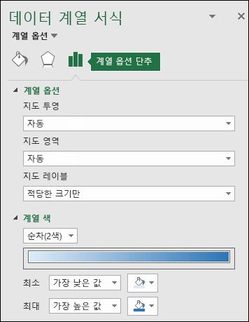 Excel 지도 차트 개체 서식 작업창 계열 옵션