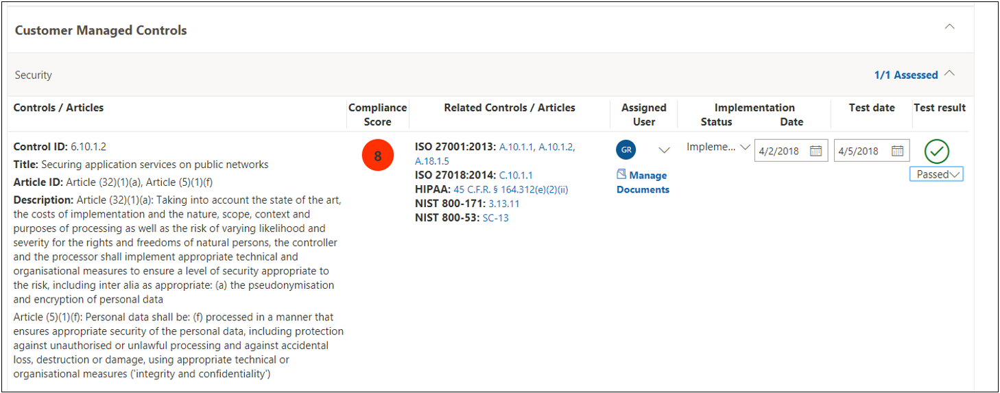 준수 관리자 평가 컨트롤 GDPR 6.10.1.2 - 통과