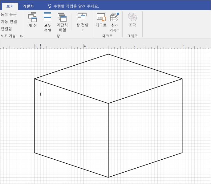 선 도구를 사용 하 여 수동으로 도형을 그립니다.