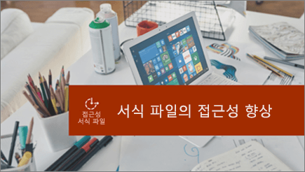 노트북과 논문이 흩어져 있는 사무실 책상