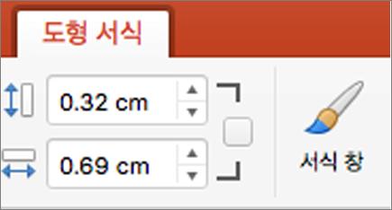 리본 메뉴에서 도형 높이 및 도형 너비 상자