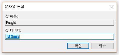 문자열 편집 프로그램 ID 값 선택