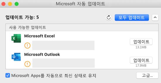 업데이트에 대한 정보가 포함된 Microsoft 자동 업데이트 대시보드 이미지