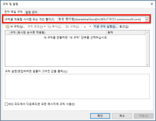 windows 규칙