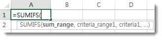 수식 자동 완성 사용 기능을 통해 SUMIFS 함수 입력