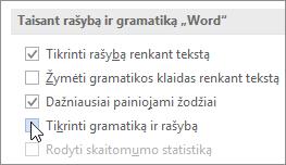 Gramatikos žymės langeliai