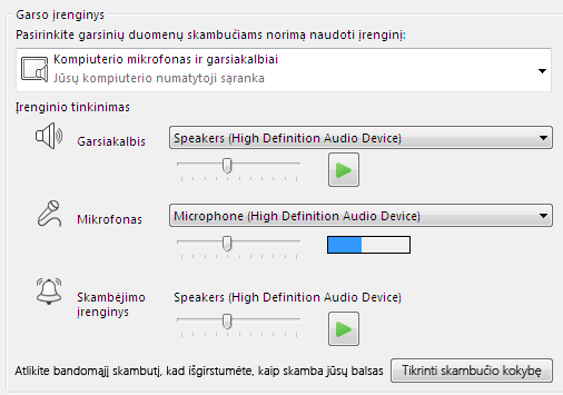 Garso įrenginio pasirinkimo lauko, kuriame galima nustatyti garso kokybę, ekrano nuotrauka