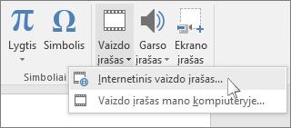 """Juostelės mygtukas internetiniams vaizdo įrašams įtraukti į """"PowerPoint"""""""
