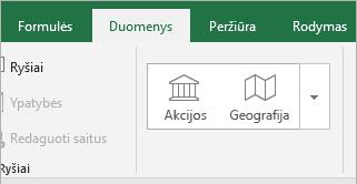 Duomenų skirtukas, mygtukai Akcijos ir Geografija