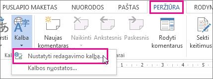 """Naujos tikrinimo kalbos nustatymas programoje """"Word 2013"""""""