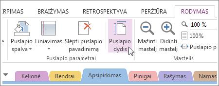 Galite pakeisti popieriaus formatą pagal kuriamą šabloną