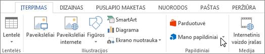 """Skirtuko Įterpimas """"Word"""" juostelėje žymeklis, nukreipta į parduotuvės ekrano nuotrauka Pasirinkite eiti į """"Office"""" parduotuvę ir priedų ieškoti žodžio saugykla."""
