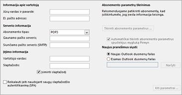Įveskite savo IMAP paskyros parametrus