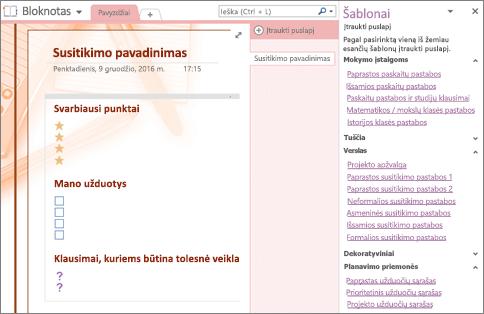 Ekrano nuotrauka, vaizduojanti bloknoto puslapį, sukurtą naudojant susitikimo šabloną. Atidaryta sritis Šablonai.