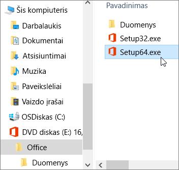 Pasirinkite virtualų diską, kuris gali būti pavadintas D arba kita galima raide.