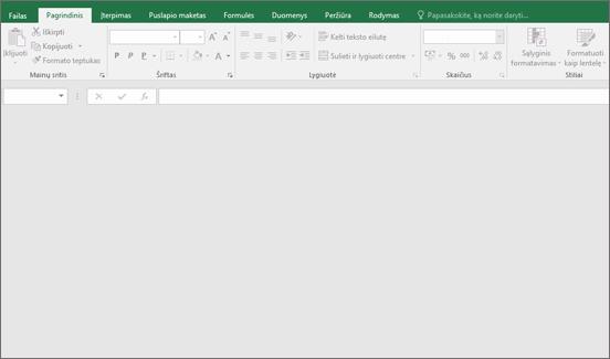 """Tuščią """"Excel"""" lango su mygtukais nepasiekiamas; Darbaknygės atidarymas."""