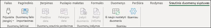 """Priedas Srautinis duomenų siųstuvas """"Excel"""" juostelės meniu"""