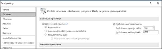 Iteracinio skaičiavimo parametrus, ekrano nuotrauka