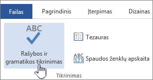 Rašybos ir gramatikos mygtukas juostelėje Peržiūra