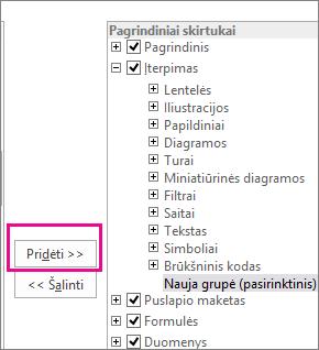 """Mygtukas Įtraukti programos """"Excel"""" dialogo lange Juostelės tinkinimas"""