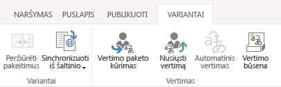 Paskirties svetainės variacijų skirtuko ekrano nuotrauka. Skirtuke yra dvi grupės: variacija ir vertimas