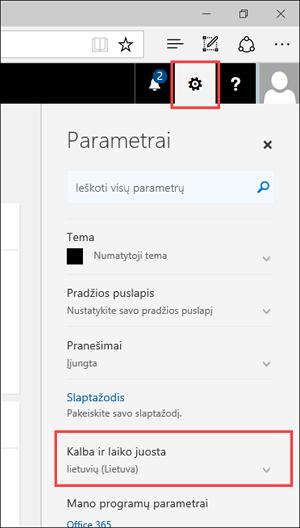 Ekrano kopija: parametrų skydas, kuriame pavaizduota parametrų piktograma ir kalbos parametrai