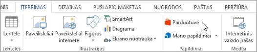 """Ekrano dalies skirtuką Įterpimas """"Word"""" juostelėje žymeklis, nukreipta į parduotuvę. Pasirinkite eiti į """"Office"""" parduotuvę ir priedų ieškoti žodžio saugykla."""