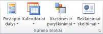 """Grupė Kūrimo blokai programoje """"Publisher 2010"""""""