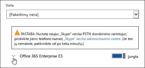 Išplėsti licenciją rasite Microsoft Forms funkcija