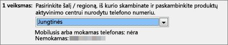 Rodoma, kaip pasirinkti savo šalį ir sužinoti produktų aktyvinimo centro telefono numerį