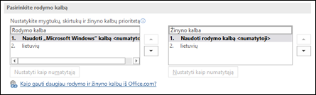 """Dialogo langas, leidžiantis pasirinkti """"Office"""" mygtukų, meniu ir žinyno kalbą."""