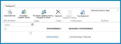 Juostelės, rodomos įprastame BCS išorinio turinio tipo rodinyje, ekrano nuotrauka.