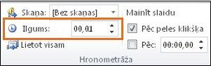 Grupas Hronometrāža tekstlodziņā Ilgums ierakstiet vajadzīgo pārejas ilgumu sekundēs.