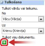 Tulkošanas tekstlodziņš