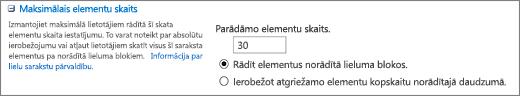Iestatiet elementu skaitu, kas tiek parādīts skata iestatījumu lapā