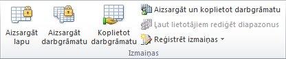 Excel lentes attēls