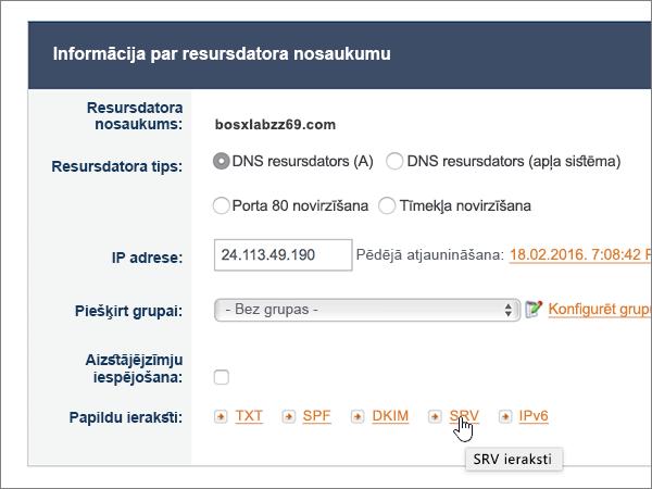 NoIP-BP-Configure-5-1
