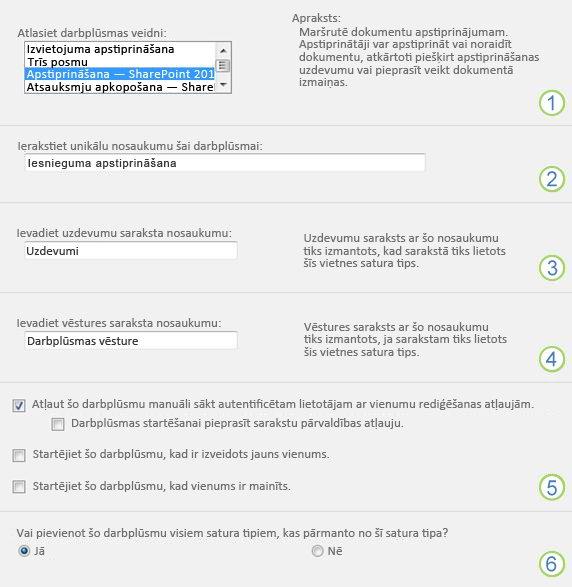 Saistīšanas veidlapas pirmā lapa ar numurētām remarkām