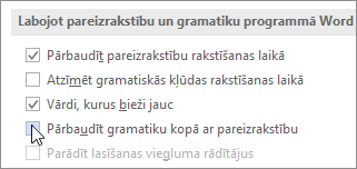 Gramatikas izvēles rūtiņas