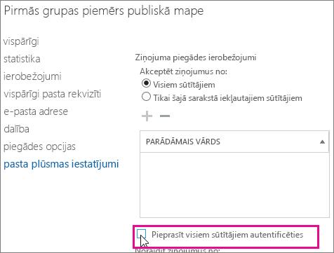 Publiskās mapes piegādes ierobežojumi DSN5.7.135 labošanai