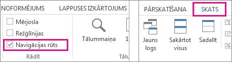 Attēls, kurā redzama cilnes Skats izvēles rūtiņa Navigācijas rūts