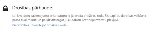 OneDrive ieneses pieprasījuma verifikācijas koda UI paziņojuma paraugs