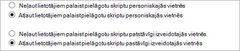 Atļaut opcijas pielāgots skripts