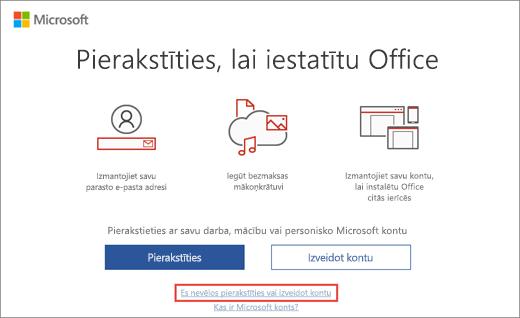 Rāda saiti, uz kuras jānoklikšķina, lai ievadītu Microsoft HUP produkta atslēgu