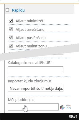 Papildu sadaļu ar iezīmētu mērķauditoriju tīmekļa daļas rekvizīti