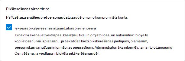 Microsoft Forms administratora iestatījums pikšķerēšanas aizsardzībai