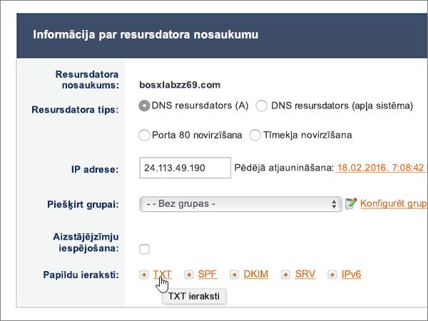 NoIP-BP-Configure-4-1