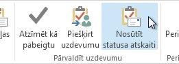Lentes komanda Nosūtīt statusa atskaiti