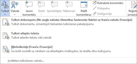 Dokumenta vai ziņojuma tulkošana