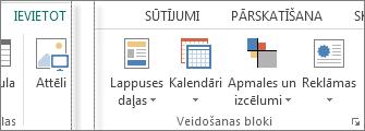Ekrānuzņēmums, kurā redzama grupa Veidošanas bloki cilnē Ievietošana programmā Publisher.